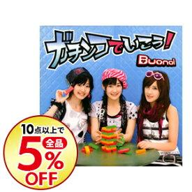 【中古】Buono!/ ガチンコでいこう!