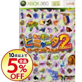 【中古】Xbox360 【プレイカード・証明書同梱】あつまれ! ピニャータ2:ガーデンの大ぴんち 初回限定版