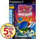 【中古】PS2 ファンタジーゾーン コンプリートC SEGA AGES 2500シリーズ Vol.33