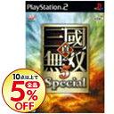 【中古】PS2 真・三國無双 5 Special