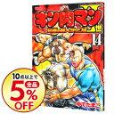 【中古】キン肉マンII世−究極の超人タッグ編− 14/ ゆでたまご