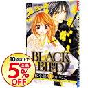 【中古】BLACK BIRD 6/ 桜小路かのこ