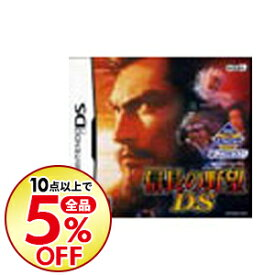 【中古】NDS 信長の野望DS KOEI The Best