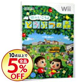 【中古】Wii 街へいこうよ どうぶつの森