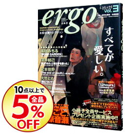 【中古】ergo 3/ アンソロジー