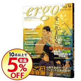 【中古】ergo 4/ アンソロジー