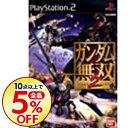 【中古】【全品5倍】PS2 ガンダム無双2