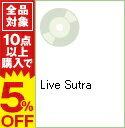 【中古】Live Sutra / ZaiSeNu