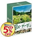【中古】風のガーデン DVD−BOX / 邦画