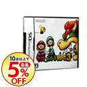 【中古】NDS マリオ&ルイージRPG3!!!