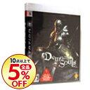 【中古】PS3 Demon's Souls(デモンズソウル)
