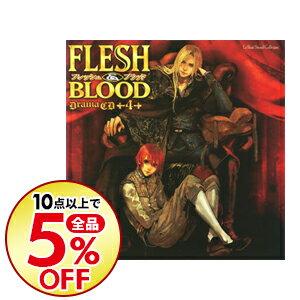 【中古】【2CD】FLESH&BLOOD 4 / ボーイズラブ