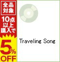 【中古】【CD+DVD】Traveling Song / K