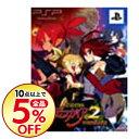 【中古】PSP 【CD3枚同梱】魔界戦記ディスガイア 2 PORTABLE 初回限定版