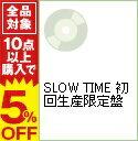 【中古】【フォトブック付】SLOW TIME 初回生産限定盤 / 玉木宏