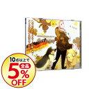 【中古】「ヘタリア Axis Powers」キャラクターCD Vol.2−ドイツ / アニメ