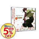【中古】「ヘタリア Axis Powers」キャラクターCD Vol.3−日本 / 高橋広樹