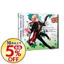 【中古】ヘタリア キャラクターCD Vol.4−イギリス / 杉山紀彰