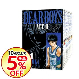 【中古】【全品5倍!8/10限定】DEAR BOYS −ACT2− <全30巻セット> / 八神ひろき(コミックセット)