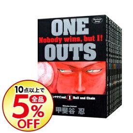 【中古】【全品5倍!8/5限定】ONE OUTS <全20巻セット> / 甲斐谷忍(コミックセット)