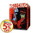 【中古】【全品5倍!6/1限定】HELLSING <全10巻セット> / 平野耕太(コミックセット)