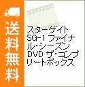 【中古】スターゲイト SG−1 ファイナル・シーズン DVD ザ・コンプリートボックス / 洋画