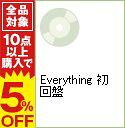 【中古】【CD+DVD】Everything 初回盤 / 嵐