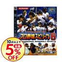 【中古】PS3 プロ野球スピリッツ6