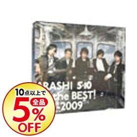 【中古】【3CD・ソングブック付】ARASHI 5×10 All the BEST! 1999−2009 初回盤 / 嵐
