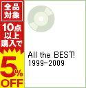 【中古】【2CD】All the BEST! 1999−2009 / 嵐