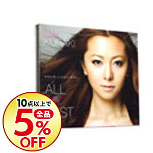 【中古】【2CD】ALL MY BEST / 倉木麻衣