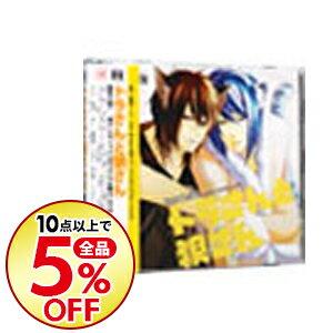 【中古】Dramatic CD Collection トラさんと狼さん / ボーイズラブ