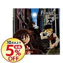 【中古】TBS系アニメーション「PandoraHearts」ドラマCD2 CDドラマシアター−アリスのむ茶会 / アニメ