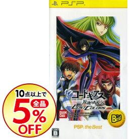 【中古】PSP コードギアス 反逆のルルーシュ LOST COLORS PSP The Best