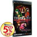 【中古】PSP SIMPLE2500シリーズ Portable!! VOL.13 THE 悪魔ハンターズ−エクソシスター−