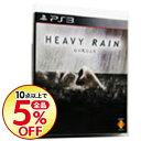 【中古】【全品5倍!1/20限定】PS3 HEAVY RAIN −心の軋むとき−