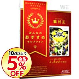 【中古】Wii 【外装紙ケース付属】朧村正 みんなのおすすめセレクション