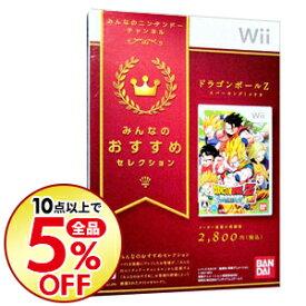 【中古】Wii 【外装紙ケース付属】ドラゴンボールZ スパーキング メテオ みんなのおすすめセレクション