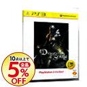 【中古】PS3 Demon's Souls(デモンズソウル) PlayStation 3 the Best