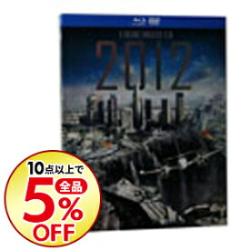 【中古】【Blu−ray】2012 DVD付 / ローランド・エメリッヒ【監督】
