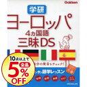 【中古】NDS 学研 ヨーロッパ4ヵ国語三昧DS