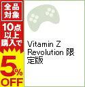 【中古】PSP 【CD・冊子 ・収納BOX同梱】Vitamin Z Revolution 限定版