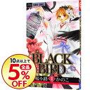 【中古】BLACK BIRD 10/ 桜小路かのこ