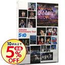 【中古】【全品5倍】【ポスター付】ARASHI Anniversary Tour 5×10 / 嵐【出演】