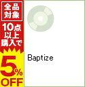 【中古】【CD+DVD】Baptize / 妖精帝國