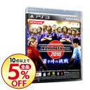 【中古】PS3 ワールドサッカー ウイニングイレブン 2010 蒼き侍の挑戦