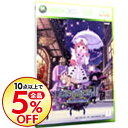 【中古】Xbox360 デススマイルズII X 魔界のメリークリスマス [MPCカード使用・付属保証なし]