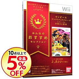 【中古】Wii 【外装紙ケース付属】ワンピース アンリミテッドクルーズ エピソード 2 目覚める勇者 みんなのおすすめセレクション