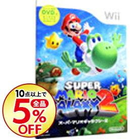 【中古】Wii 【DVD・外箱同梱】スーパーマリオギャラクシー2