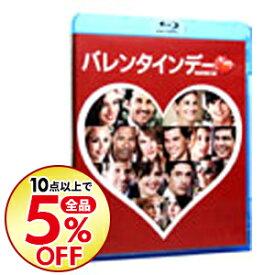 【中古】【Blu−ray】バレンタインデー ブルーレイ&DVDセット / ゲイリー・マーシャル【監督】